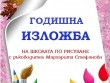 61271877_2043399339101984_2967253687736467456_n