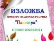 220800995_4207093146065915_1072152982755675604_n